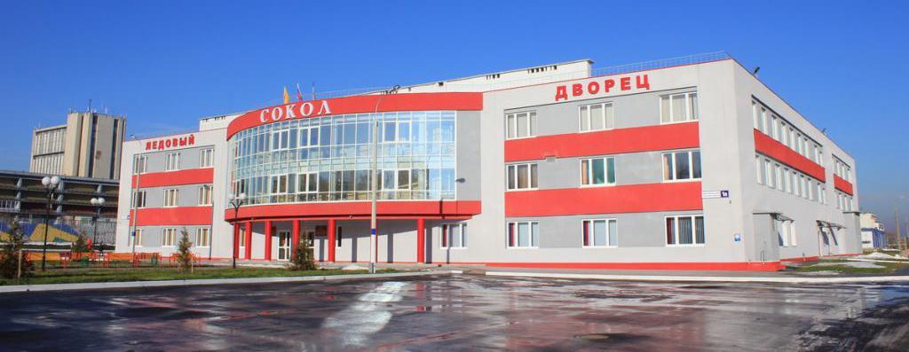 Ледовый дворец Сокол