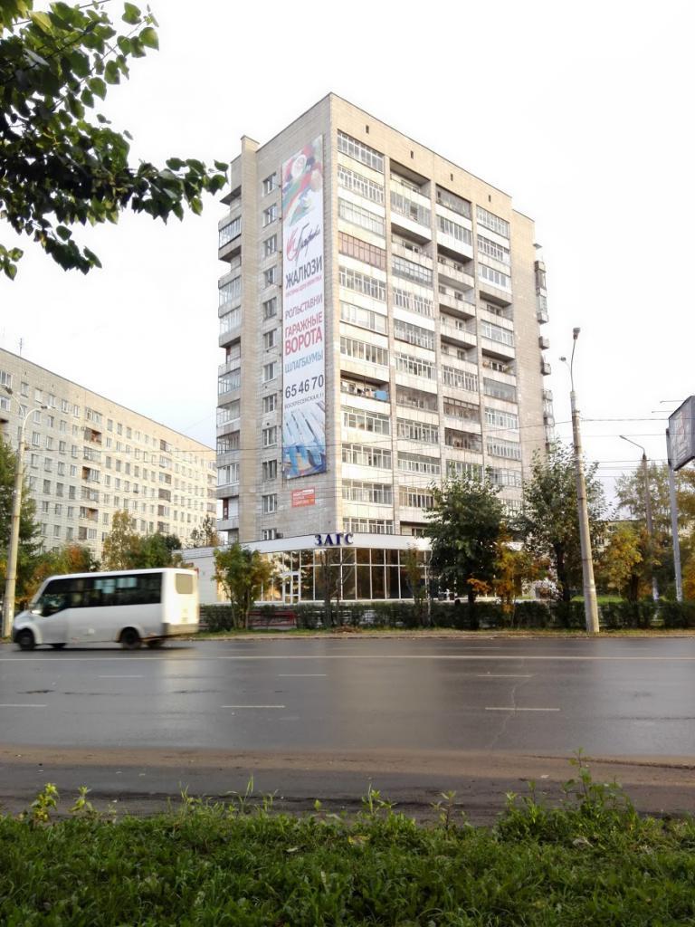 Загс в Архангельске