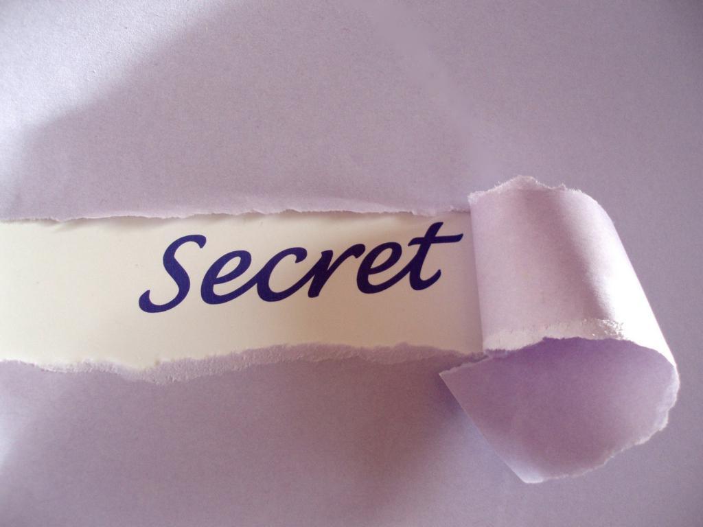 Тайная информация