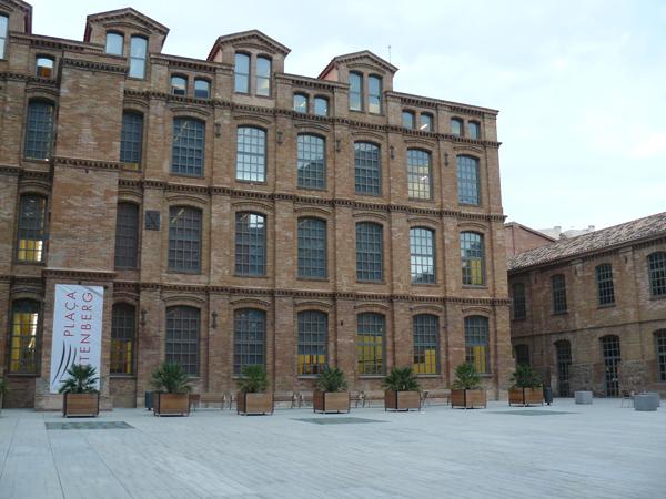 Университет Помпеу Фабра в Барселоне