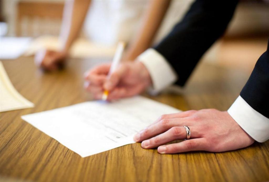 госпошлина за справку о заключении брака