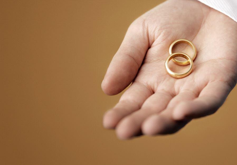 квитанция на оплату госпошлины заключение брака
