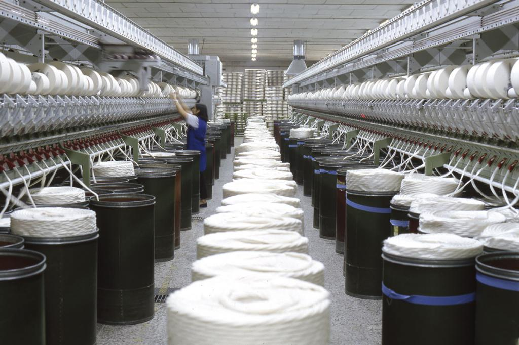 специализированное текстильное производство