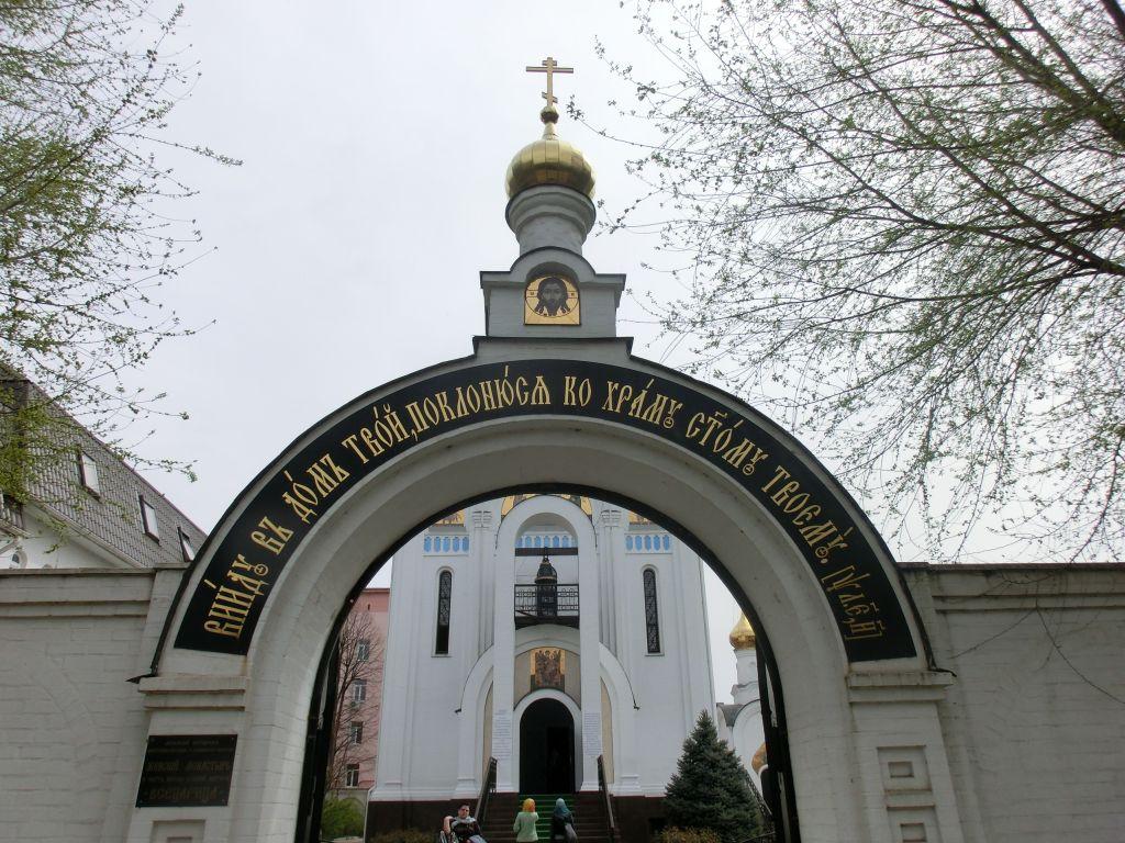 Краснодар монастырь Всецарицы
