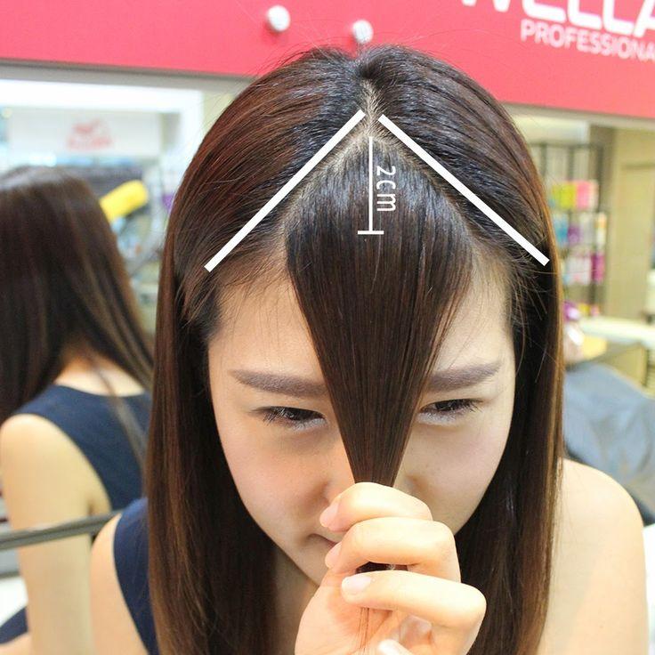 Разделение челки треугольником