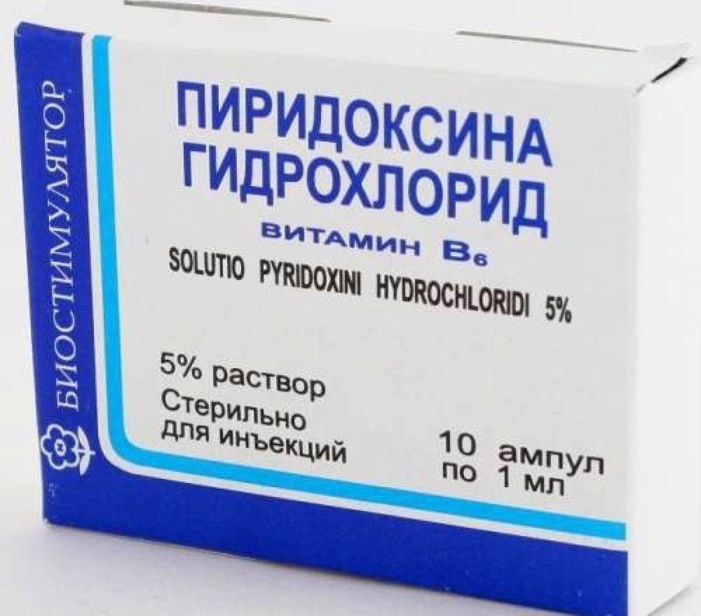 отравили собаку таблетками от туберкулеза что делать