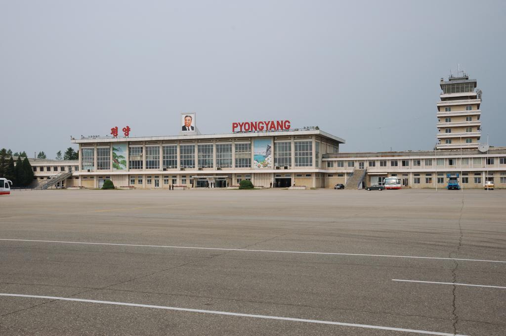 Старый терминал аэропорта Пхеньяна