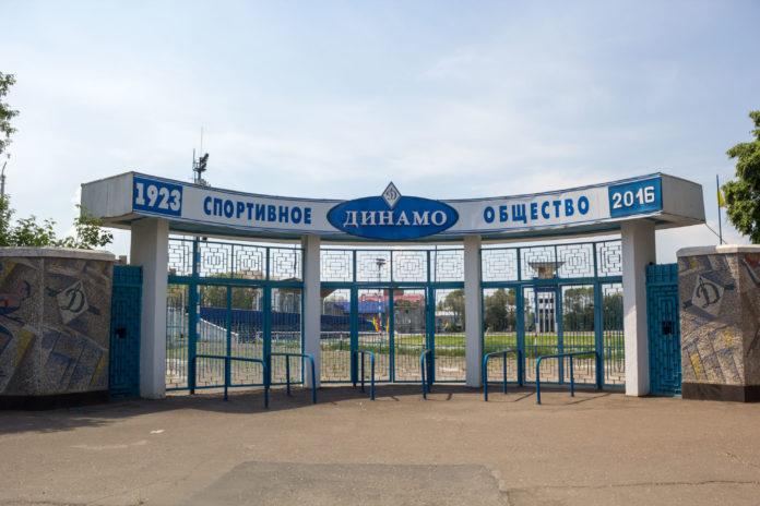 Стадион Динамо Оренбург