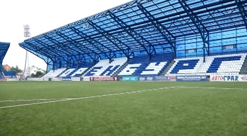 Восточная трибуна стадиона Газовик