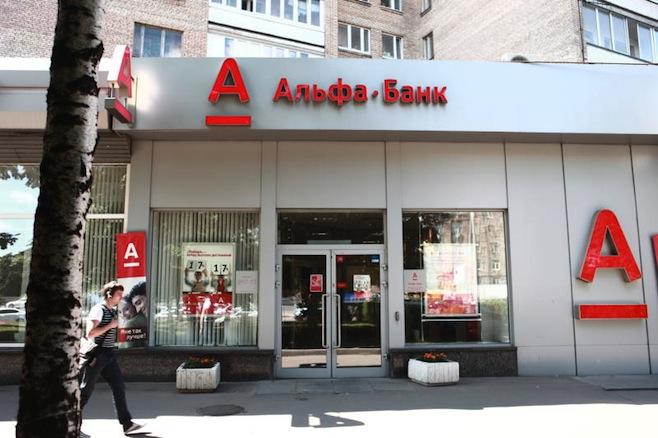 кредиты от альфа банка деньгами