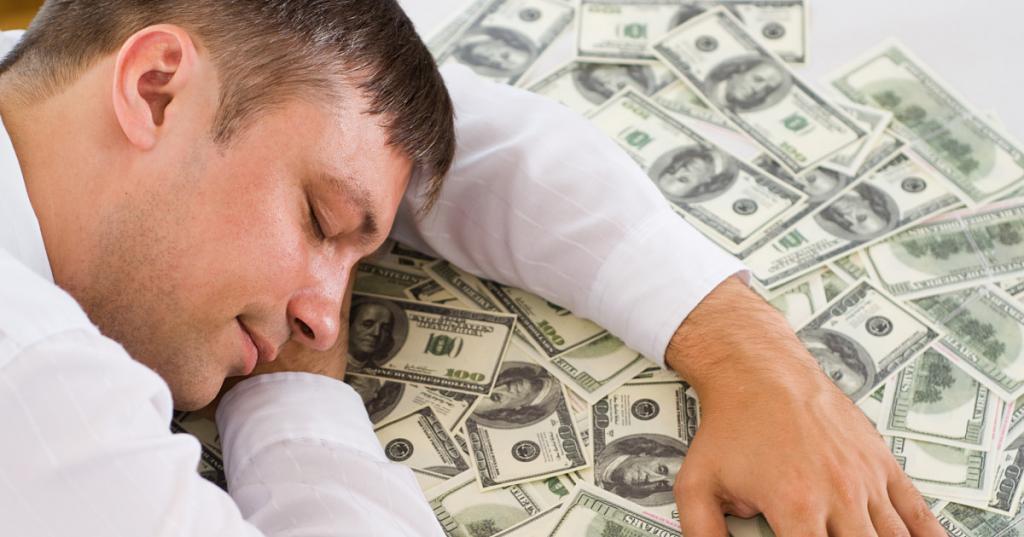 заговор финансовый успех