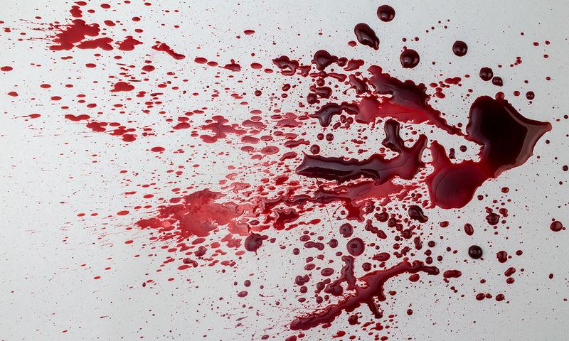 Большая кровопотеря