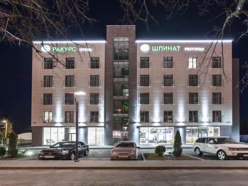Гостиница Ракурс, Ульяновск