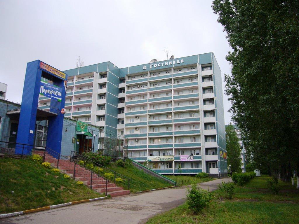 Гостиница Авиастар, Ульяновск