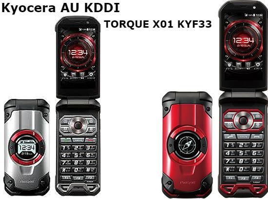 kyocera au kddi torque x01 kyf33