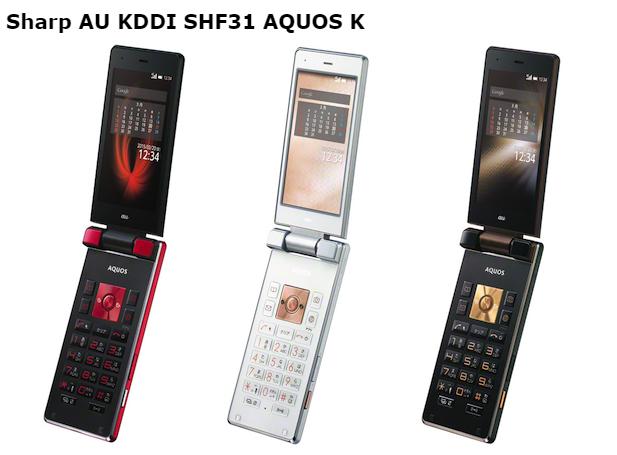 японские мобильные телефоны