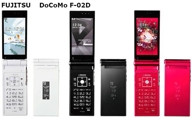 японские телефоны раскладушки fujitsu