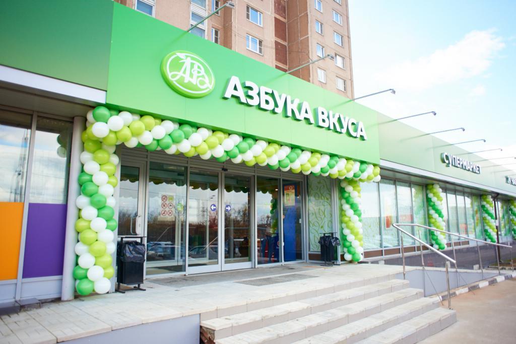 """Сеть """"Азбука Вкуса"""" в Москве и Московской области"""