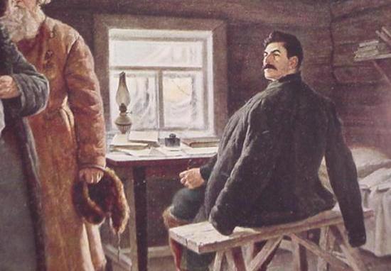 Место ссылки Сталина