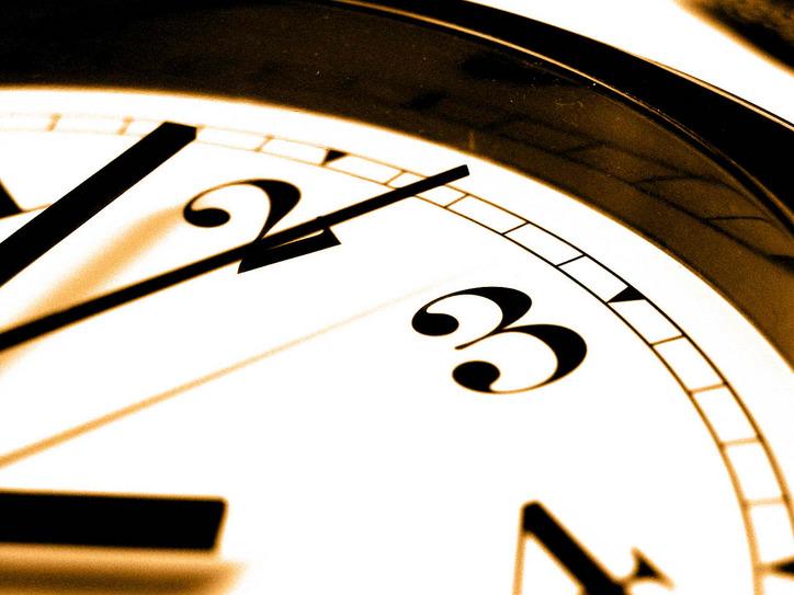 требующееся время