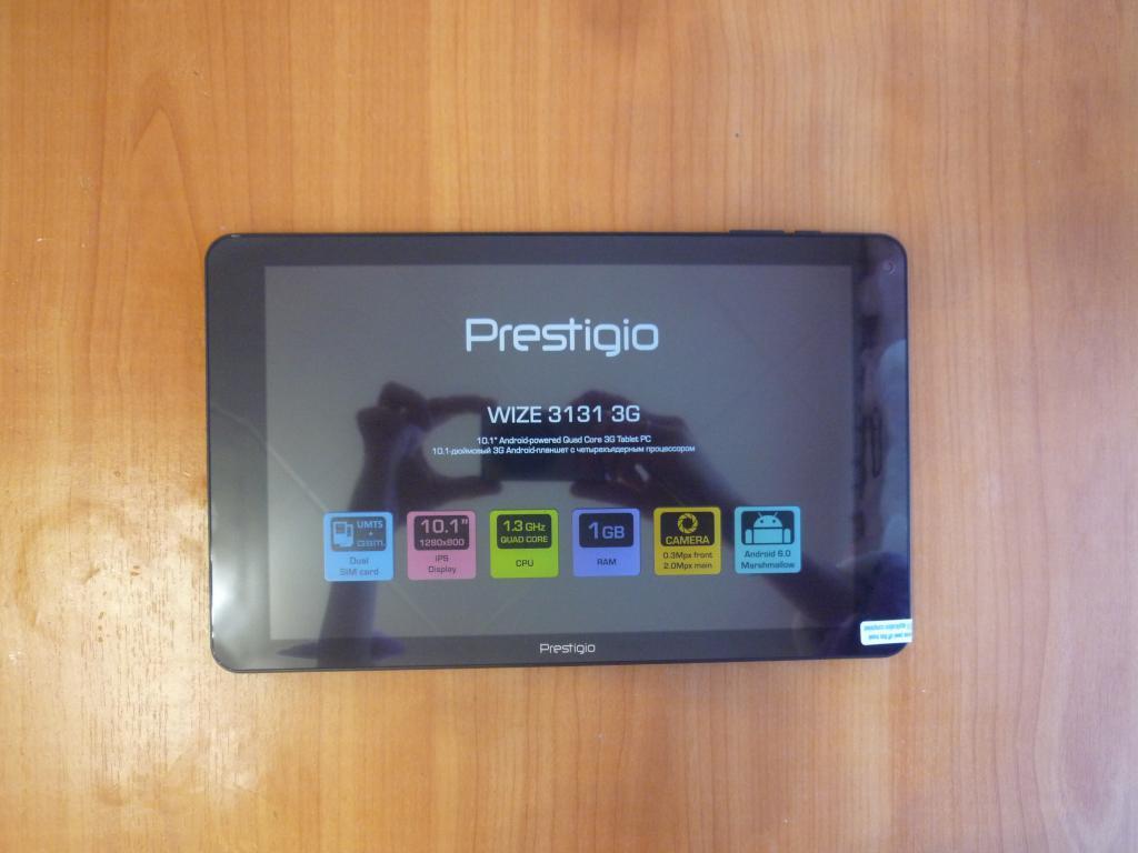 недорогой планшет до 10000 рублей Prestigio Wize PMT3131D
