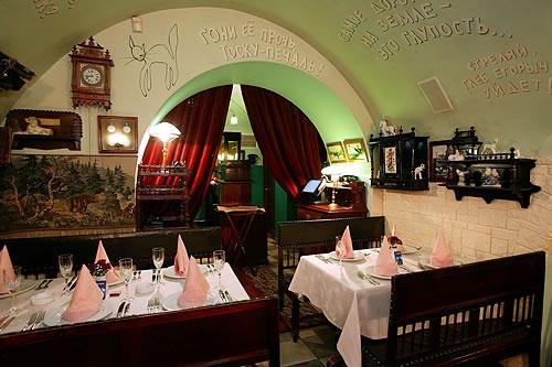 Небольшой зал ресторана