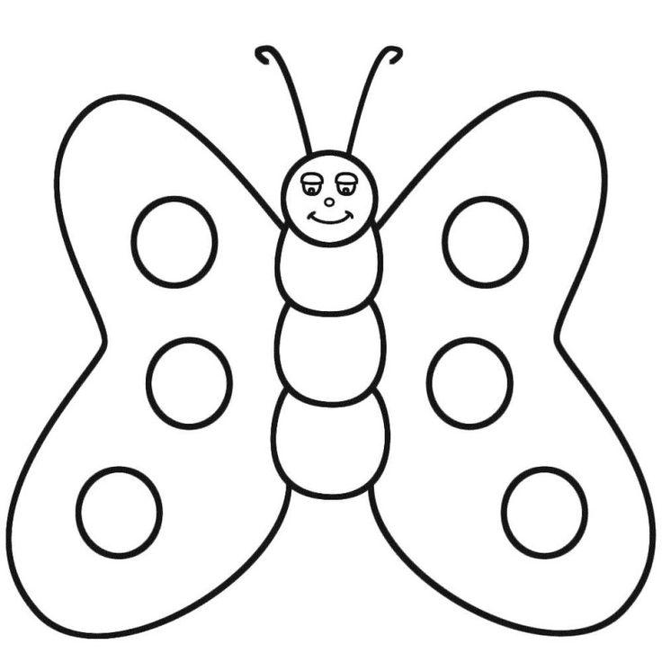 как вырезать бабочку детям