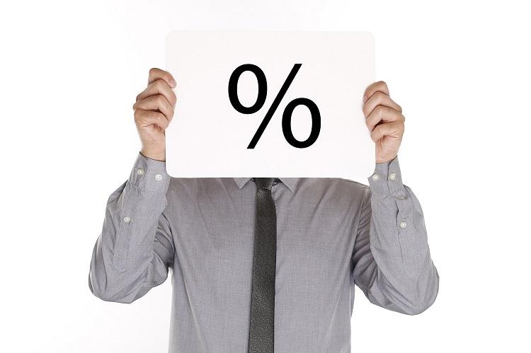 сберегательный счет начисление процентов