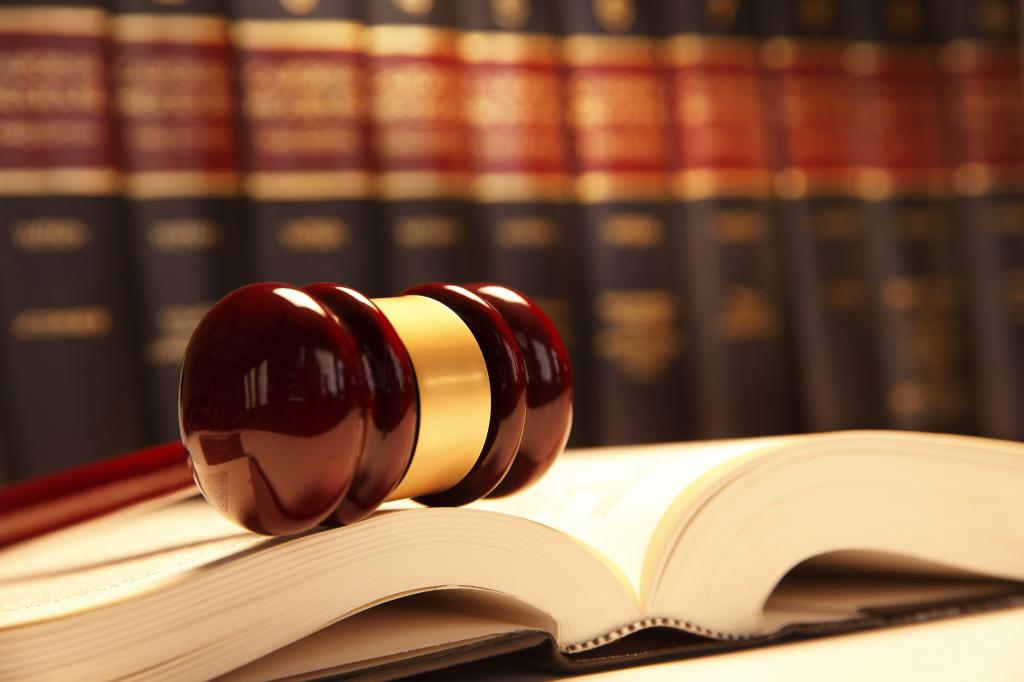 Атрибуты закона