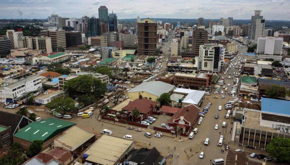 Недвижимость Зимбабве