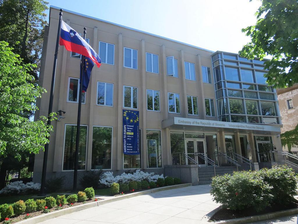 Словенское посольство