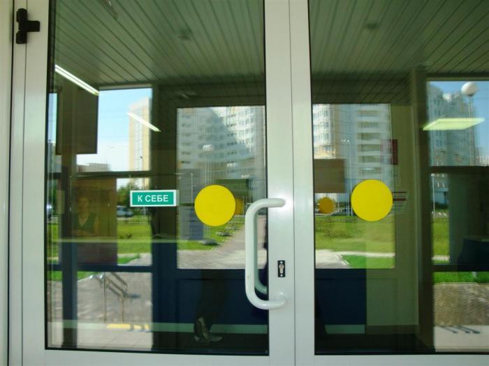 Маркировка входных дверей