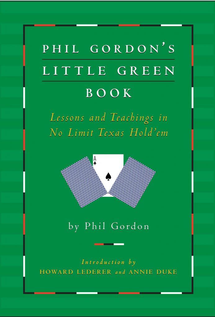 Маленькая зеленая книга Фила Гордона