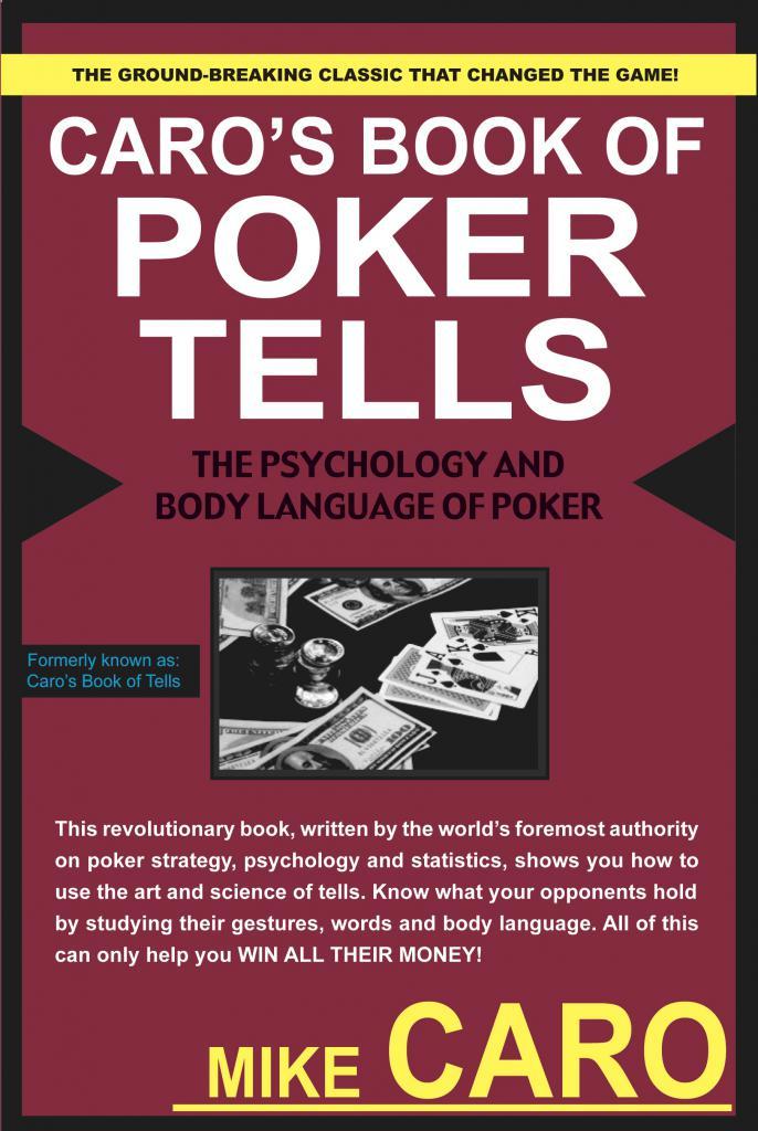 Книга языка жестов в покере