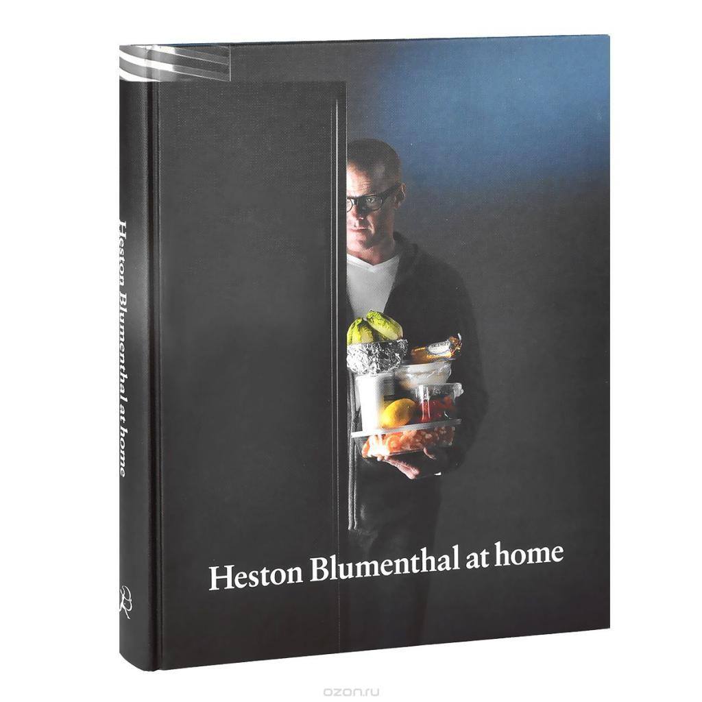 """Книга Хестона Блюменталя """"Как дома"""""""