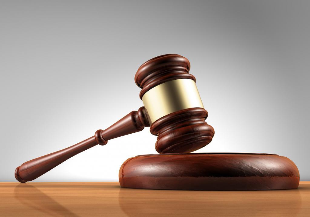Суд апелляционной инстанции