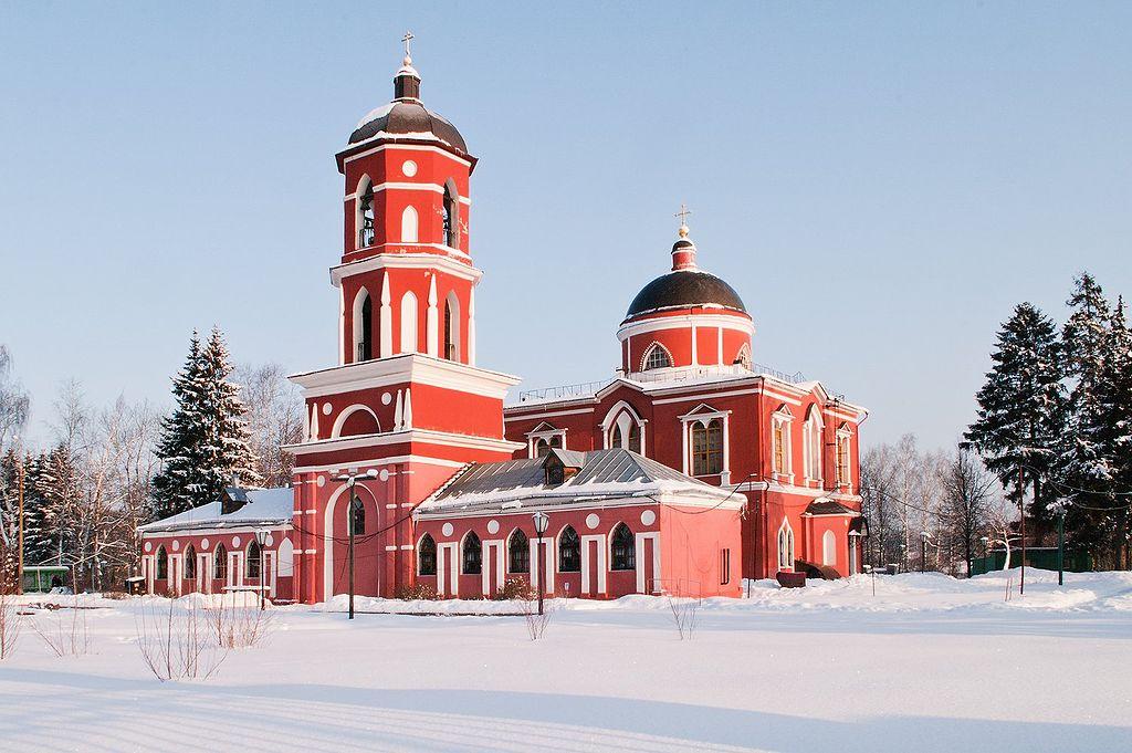Город в Московской области