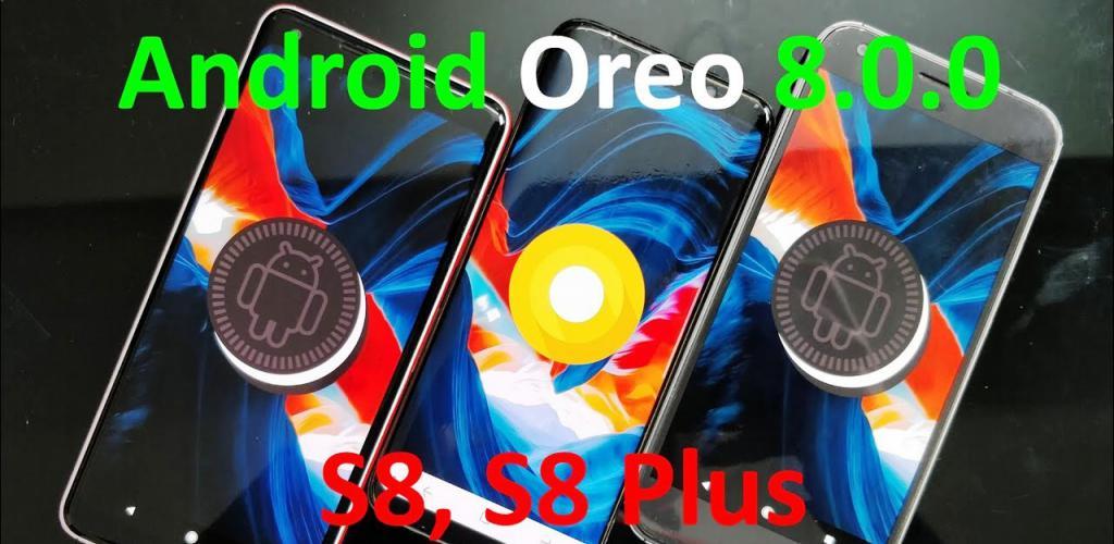 Ручное программирование Android 8.0 Oreo
