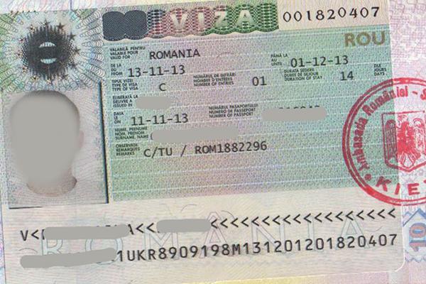 """Румынская виза типа """"С"""""""