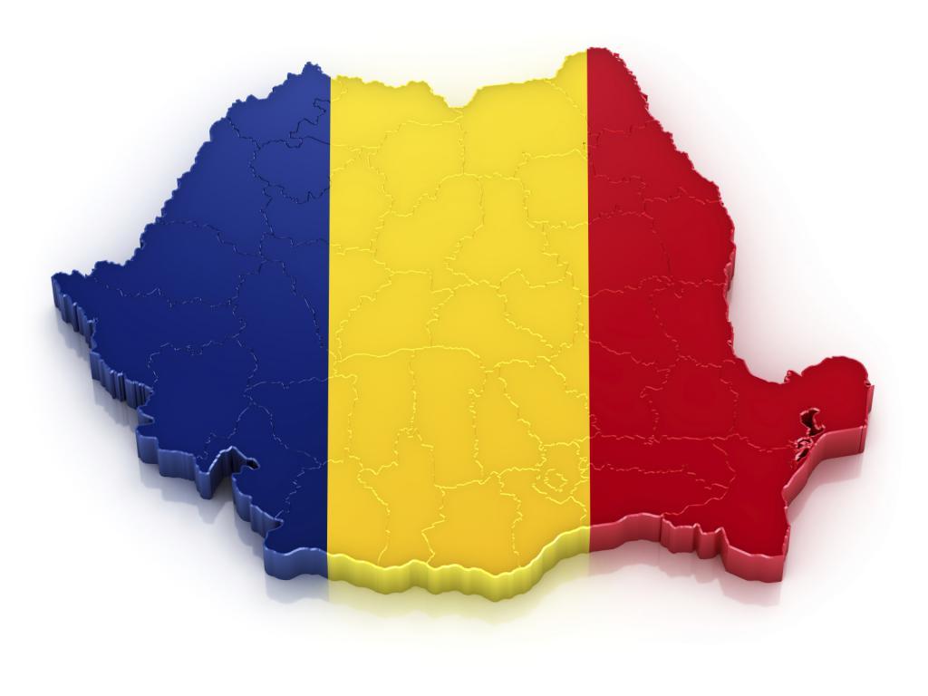 Очертания Румынии, окрашенные в национальные цвета