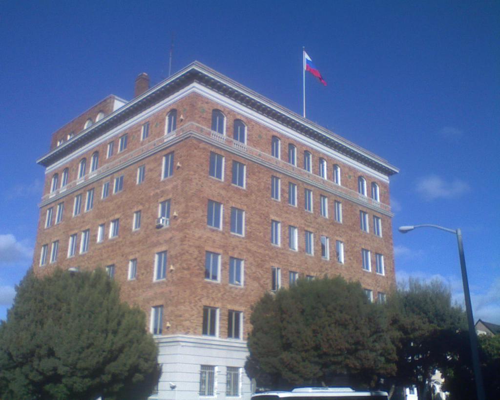 Словацкое консульство в Москве