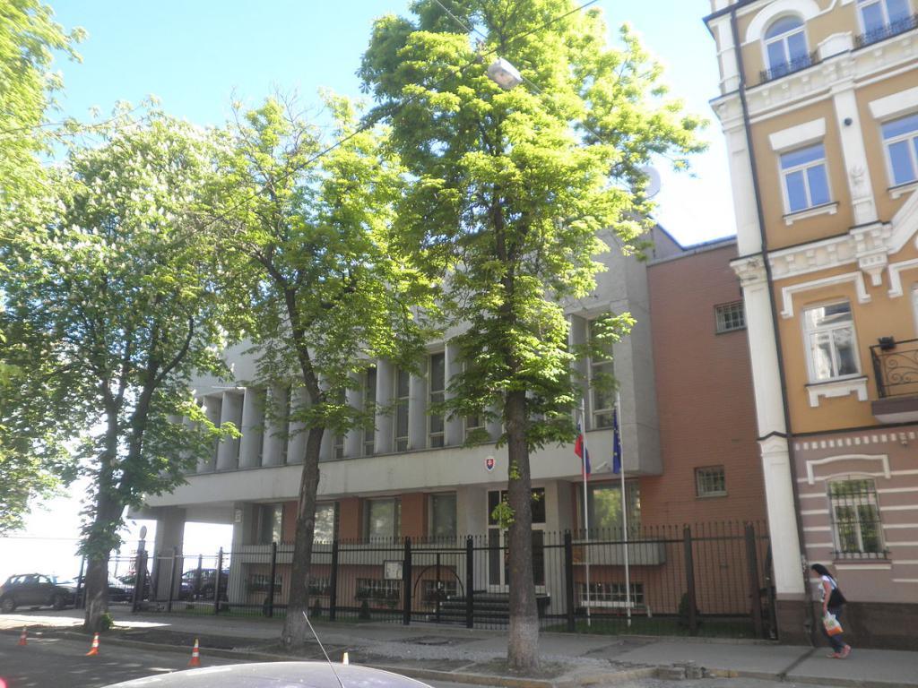 Киевское консульство