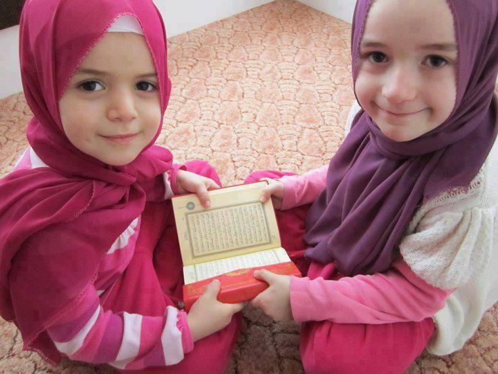 Мусульманские дети