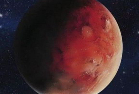 Марс в натальной карте.