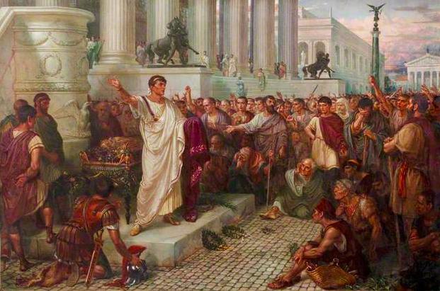 Оратор в Риме