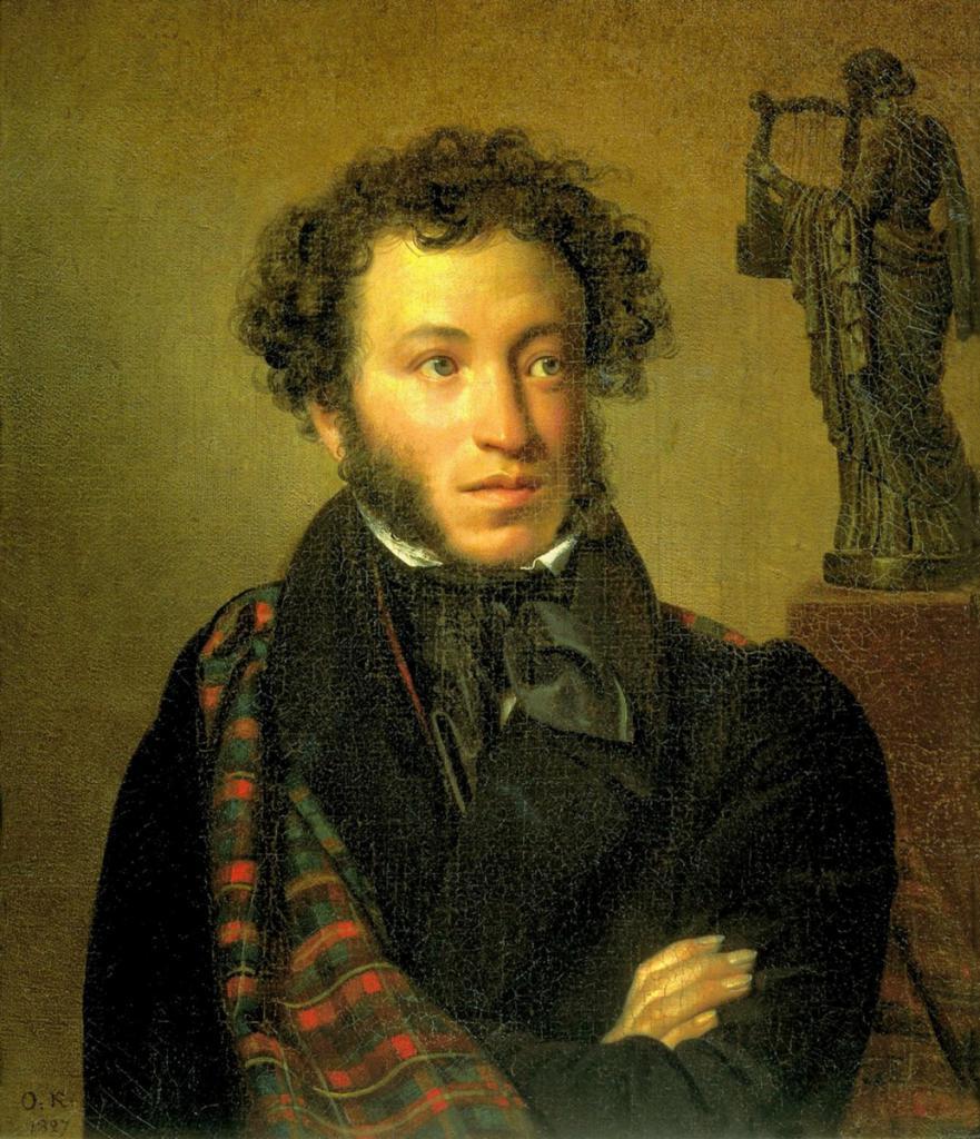 Знакомство с Пушкиным
