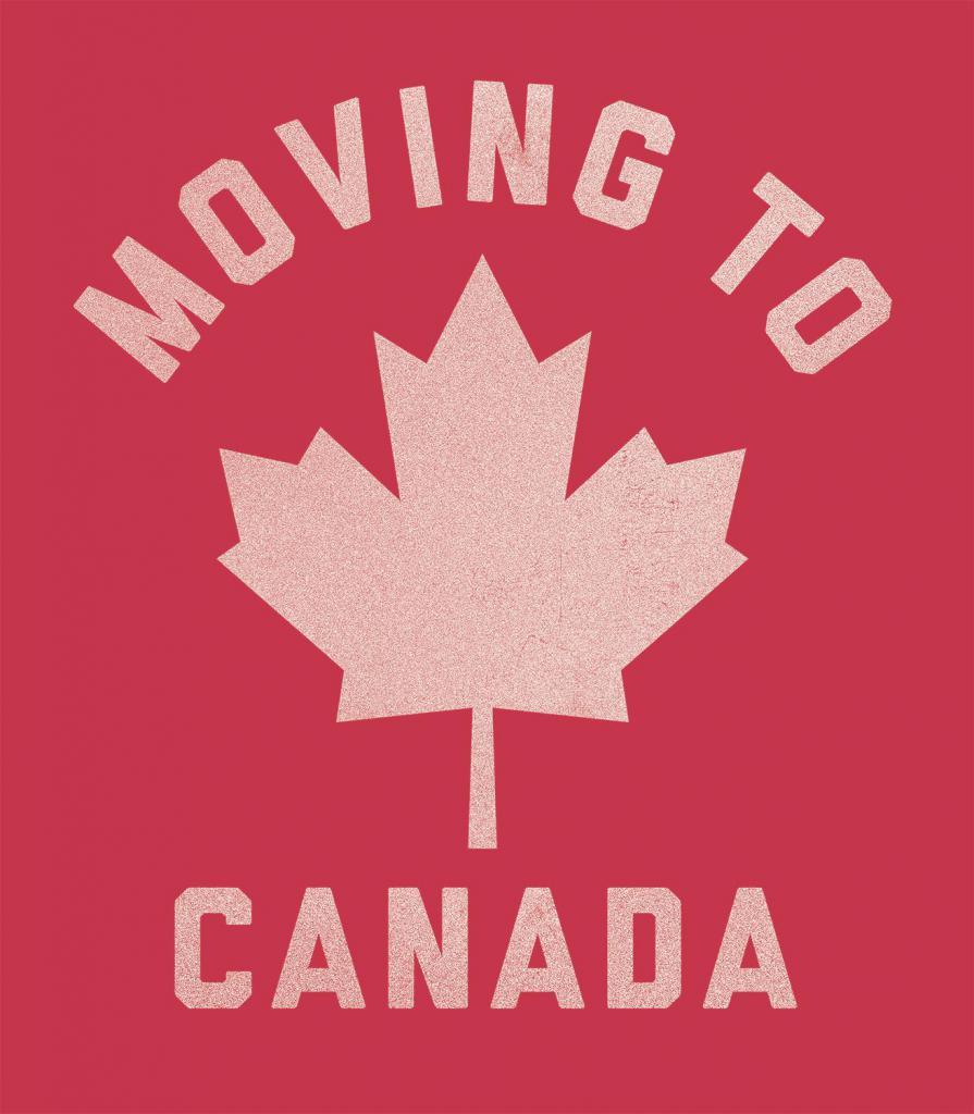 Приезжайте в Канаду