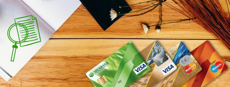 как отменить платеж с карты сбербанка