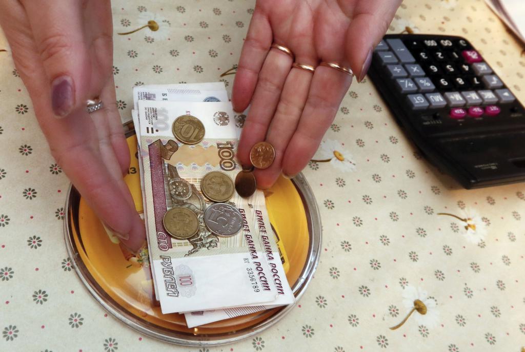 как отменить платеж в сбербанк бизнес