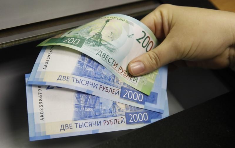 как отменить платеж через карту сбербанка